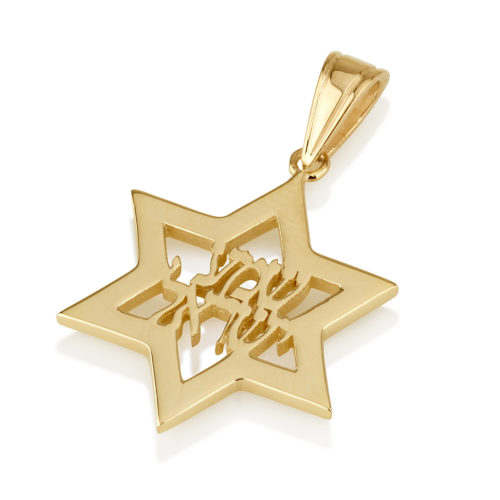 14k Gold Shema Star of David - Baltinester Jewelry