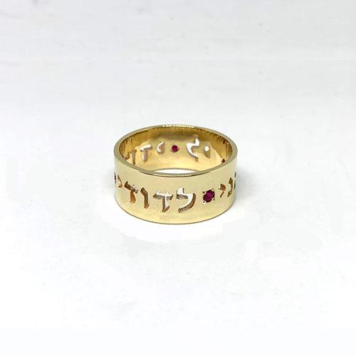 14k Gold Cutout Ruby Ani Ledodi Ring 2 - Baltinester Jewelry