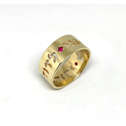 14k Gold Cutout Ruby Ani Ledodi Ring 3 - Baltinester Jewelry