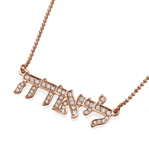 Diamond Hebrew Name Necklace - Rose Gold - Baltinester Jewelry