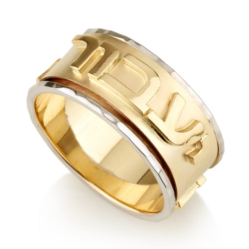 This Too Shall Pass Gold Spinner Ring 2 - Baltinester Jewelry