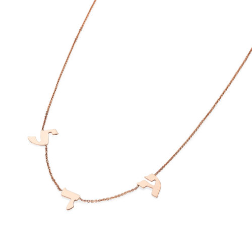 Rose Gold Hebrew Initials Name Necklace - Baltinester Jewelry