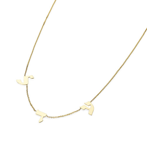 Hebrew Initials Name Necklace Yellow Gold - Baltinester Jewelry