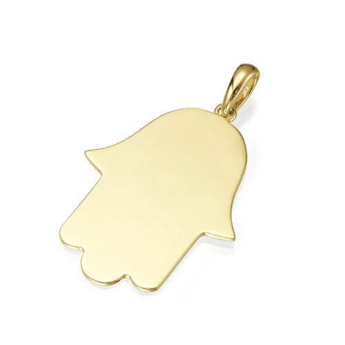 Large 14k Gold Hamsa Pendant - Yellow Gold - Baltinester Jewelry