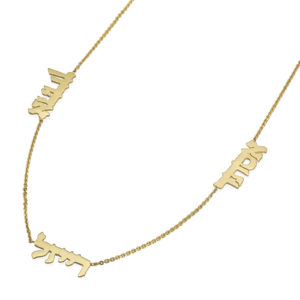 Triple Hebrew Name Necklace 14k Gold - Baltinester Jewelry