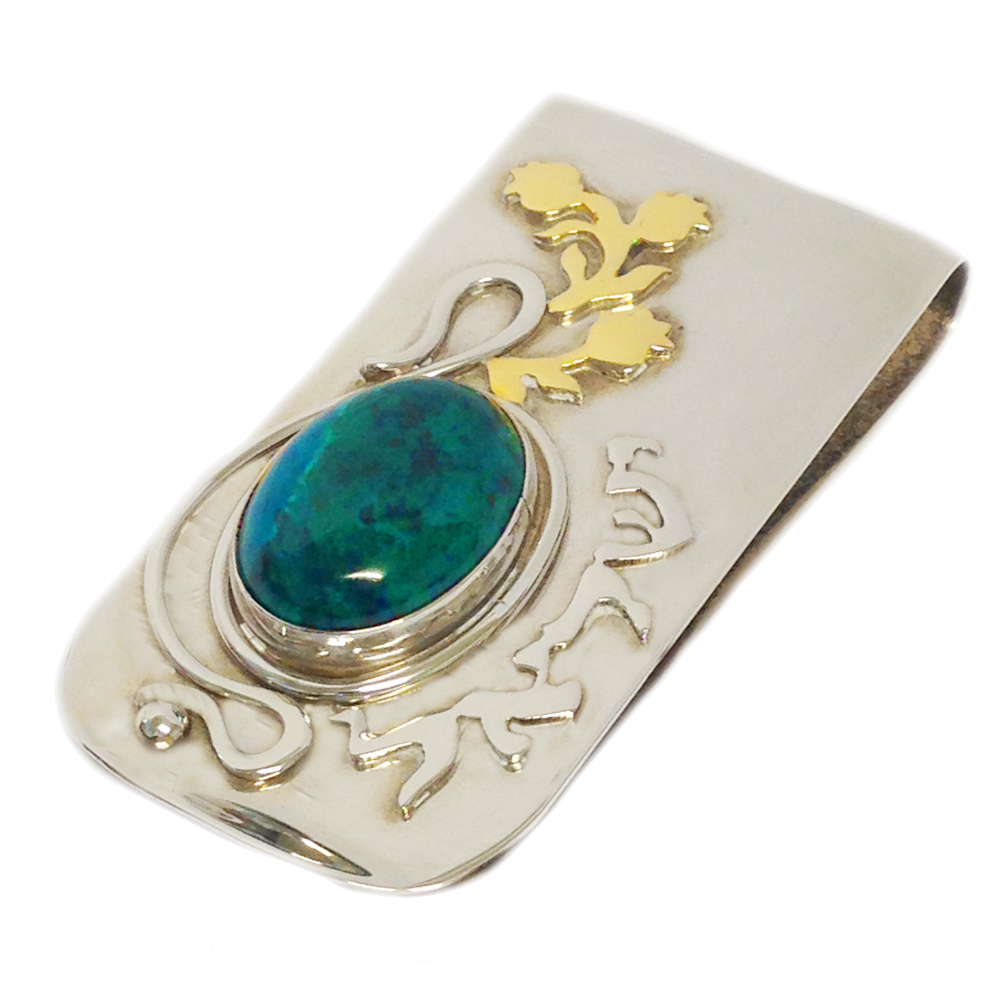 Silver and Gold Eilat Stone Money Clip - Baltinester Jewelry