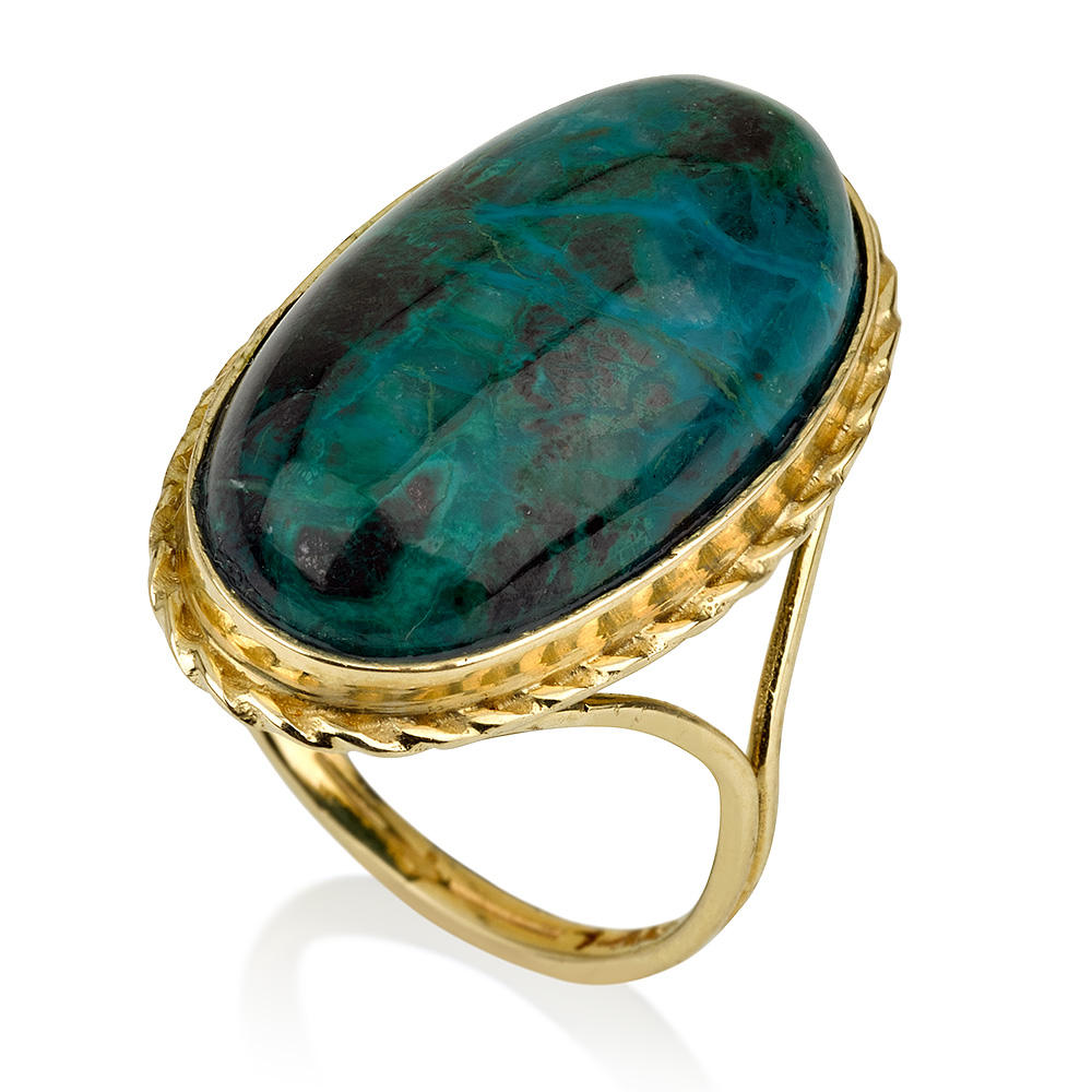 14k Gold Eilat Stone Cocktail Ring - Baltinester Jewelry