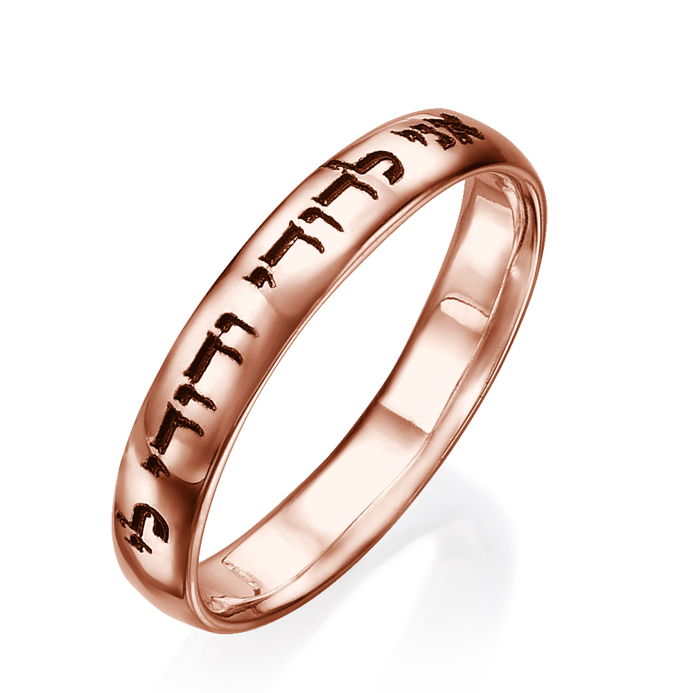 14k Rose Gold Engraved Hebrew Wedding Band - Baltinester Jewelry