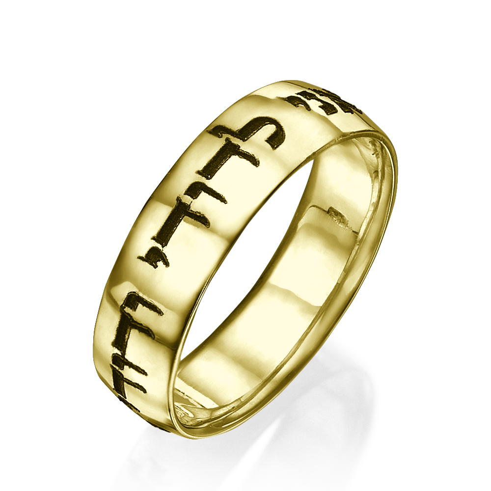 Classic Hebrew Wedding Band 14k Yellow Gold - Baltinester Jewelry