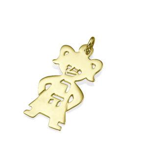 Little Girl Name Pendant 14k Gold - Baltinester Jewelry