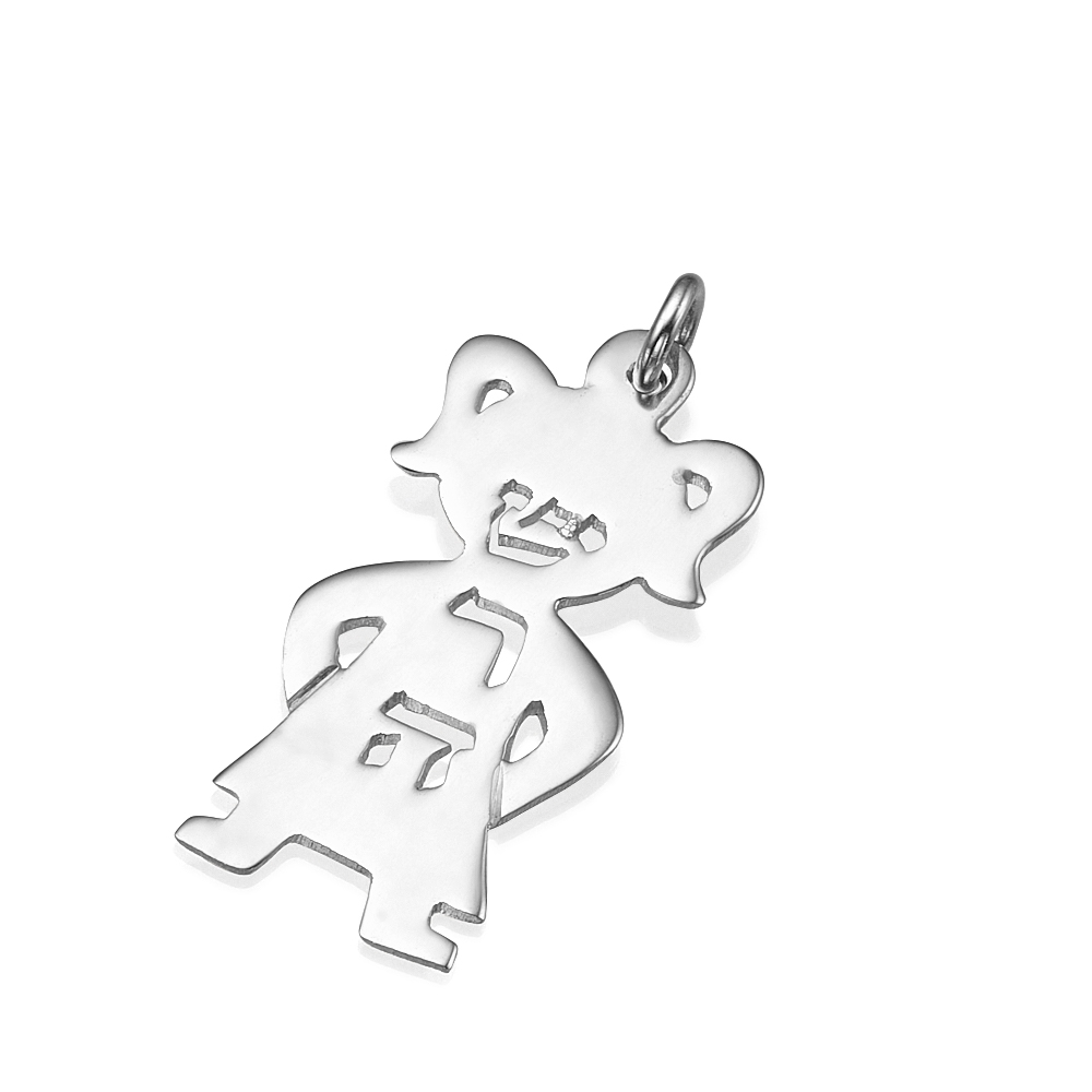 Little Girl Name Pendant Sterling Silver - Baltinester Jewelry