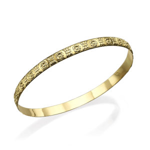 14k Gold Floral Moroccan Bangle - Baltinester Jewelry
