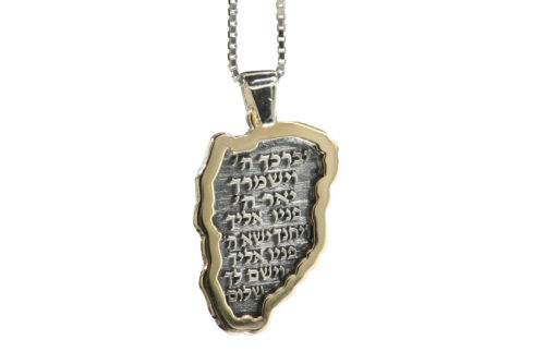 Unique Silver and Gold Priestly Blessing Pendant - Baltinester Jewelry