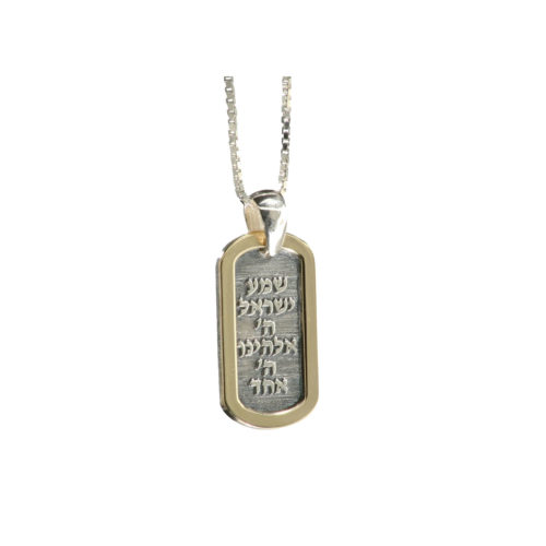Silver and Gold Shema Yisrael Tag Pendant - Baltinester Jewelry