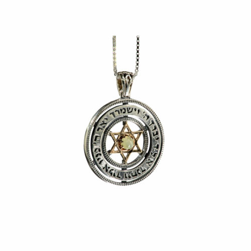 Priestly Blessing Cat's Eye Star of David Pendant - Baltinester Jewelry