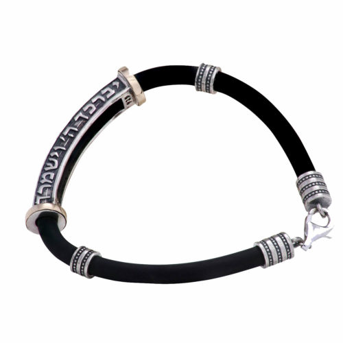 Tricolored Priestly Blessing Men's Bracelet - Baltinester Jewelry