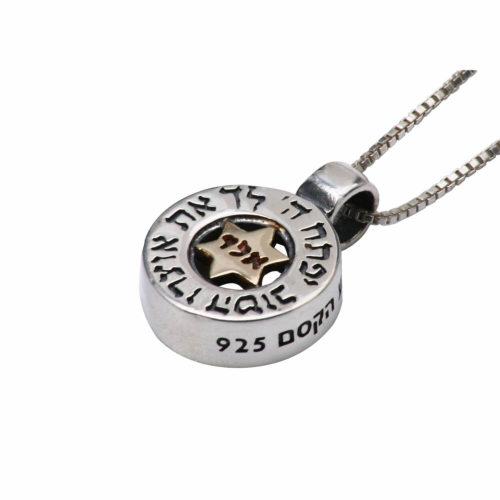 Small Silver Biblical Verse Star of David Pendant - Baltinester Jewelry