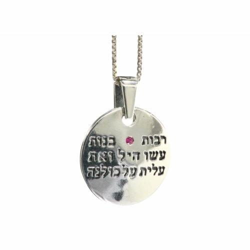 Silver Woman of Valor Ruby Pendant - Baltinester Jewelry