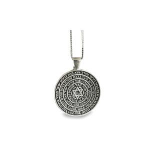 Round Silver Full Ana Bekoach Pendant - Baltinester Jewelry
