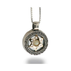 Kabbalah Star of David Pendant with Cat's Eye Stone - Baltinester Jewelry