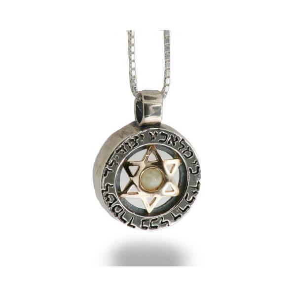 Kabbalah Star of David Pendant with Cat's Eye Stone - Baltinester Jewelry