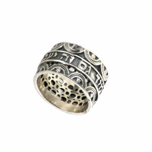 This Too Shall Pass Ornate Silver Spinner Ring - Baltinester Jewelry