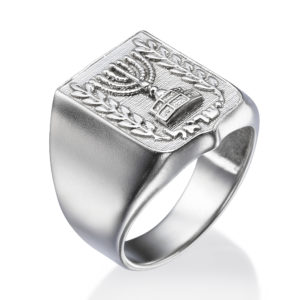 Emblem of Israel White Gold Signet Ring - Baltinester Jewelry