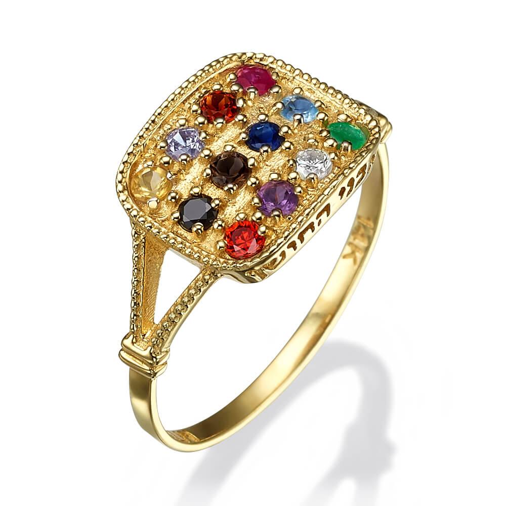 Slender Gold Choshen Ring - Baltinester Jewelry