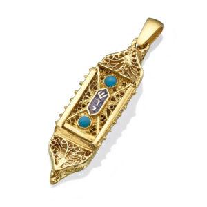 Gold Filigree Torah Mezuzah Pendant - Baltinester Jewelry