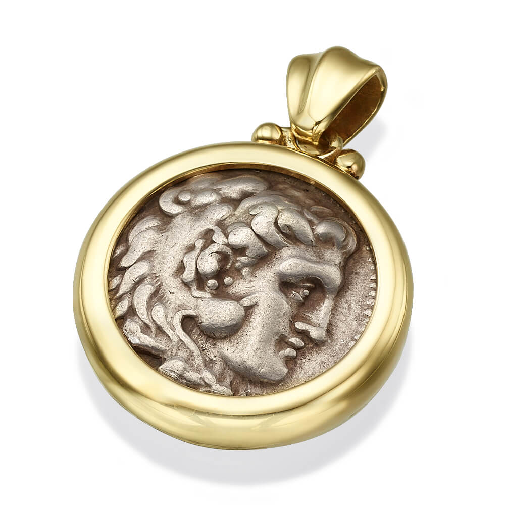 14k Gold Alexander the Great Coin Pendant - Baltinester Jewelry