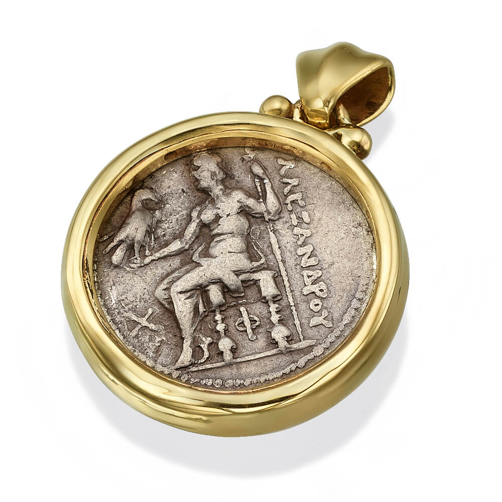 14k Gold Alexander the Great Coin Pendant 2 - Baltinester Jewelry