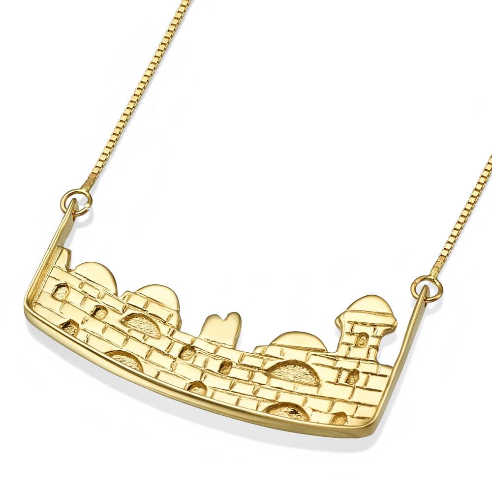 14K Gold City of Jerusalem Necklace - Baltinester Jewelry