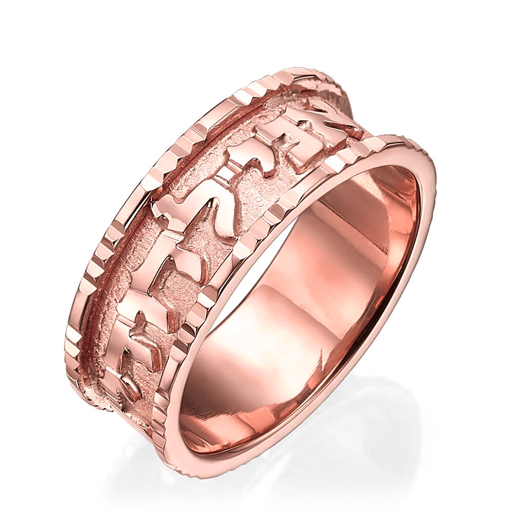 Grooved Border Rose Gold Hebrew Wedding Ring - Baltinester Jewelry