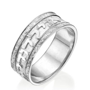 Elaborate Sterling Silver Hebrew Wedding Band - Baltinester Jewelry