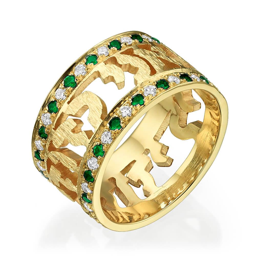 Majestic Emerald Diamond Ani L'dodi Ring 14k Yellow Gold - Baltinester Jewelry