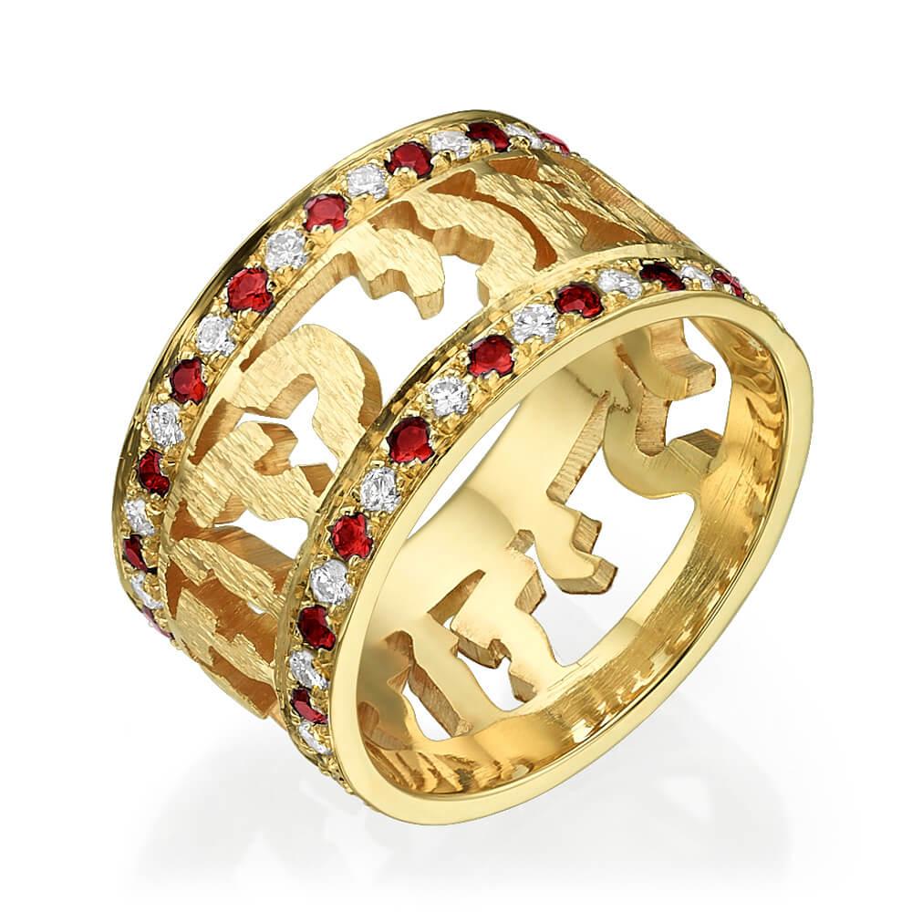 Majestic Ruby Diamond Ani Ledodi Wedding Ring 14k Yellow Gold - Baltinester Jewelry