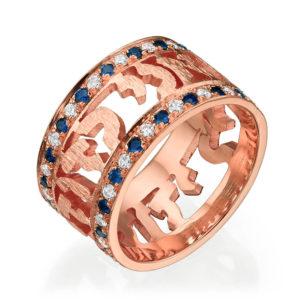 14k Rose Gold Sapphire and Diamond Hebrew Wedding Band - Baltinester Jewelry