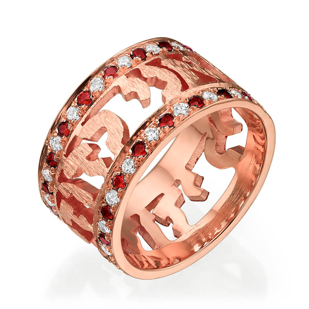 14k Rose Gold Ruby and Diamond Hebrew Wedding Ring - Baltinester Jewelry