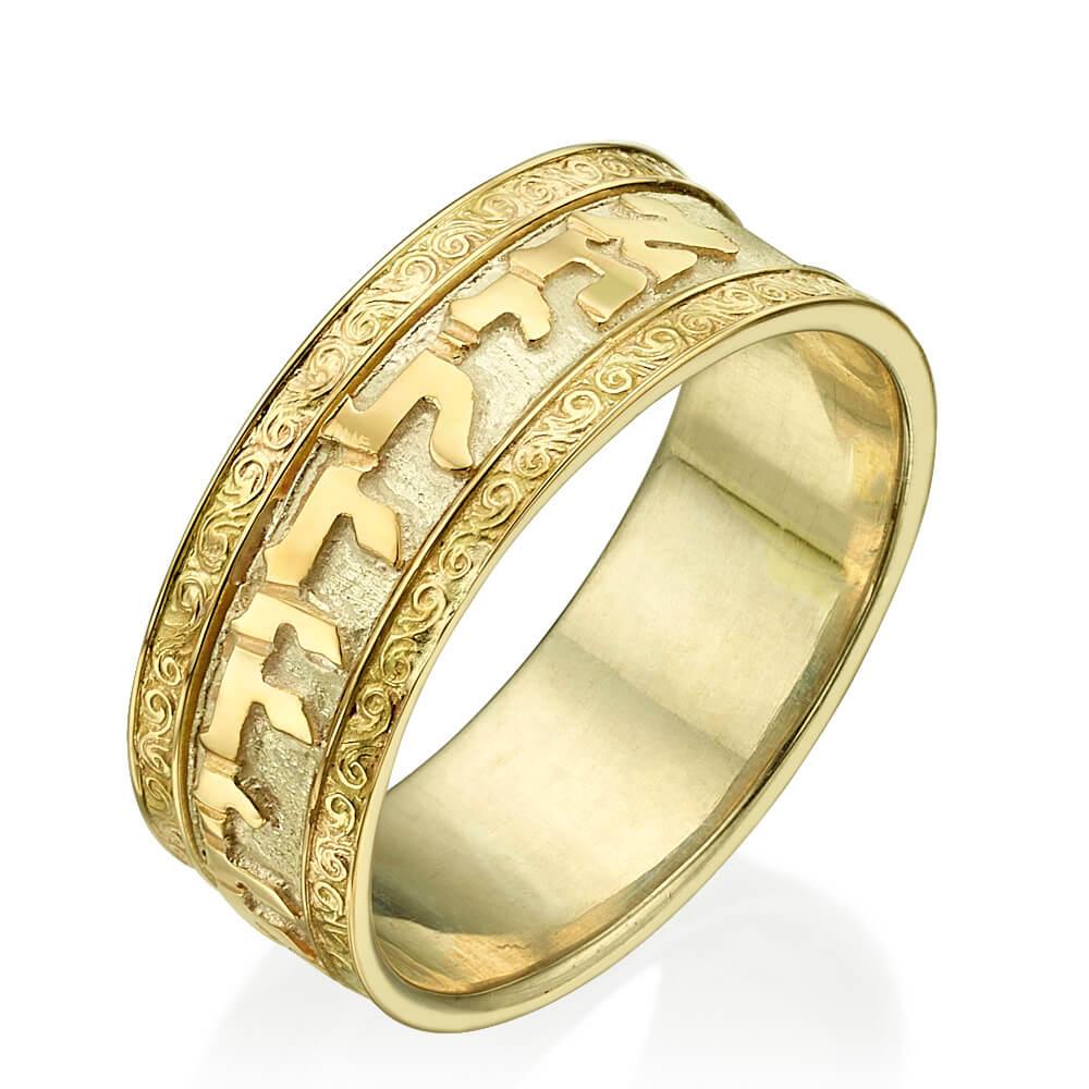 Embellished 14k Gold Ani Ledodi Ring - Baltinester Jewelry