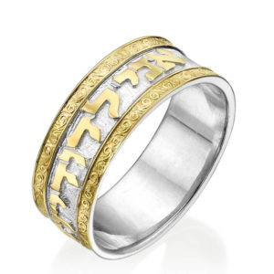 Ornate Sterling Silver and 14k Yellow Gold Wedding Band - Baltinester Jewelry