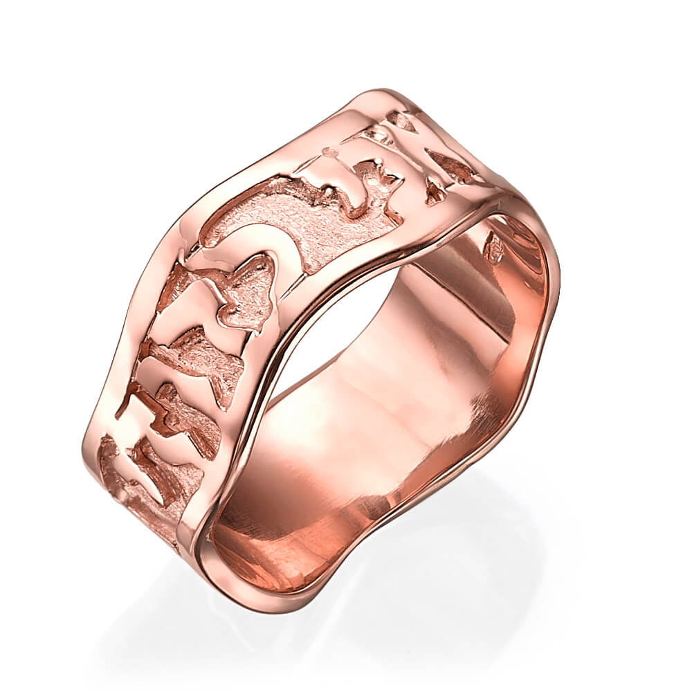 Wavy Bordered 14k Rose Gold Hebrew Wedding Ring - Baltinester Jewelry