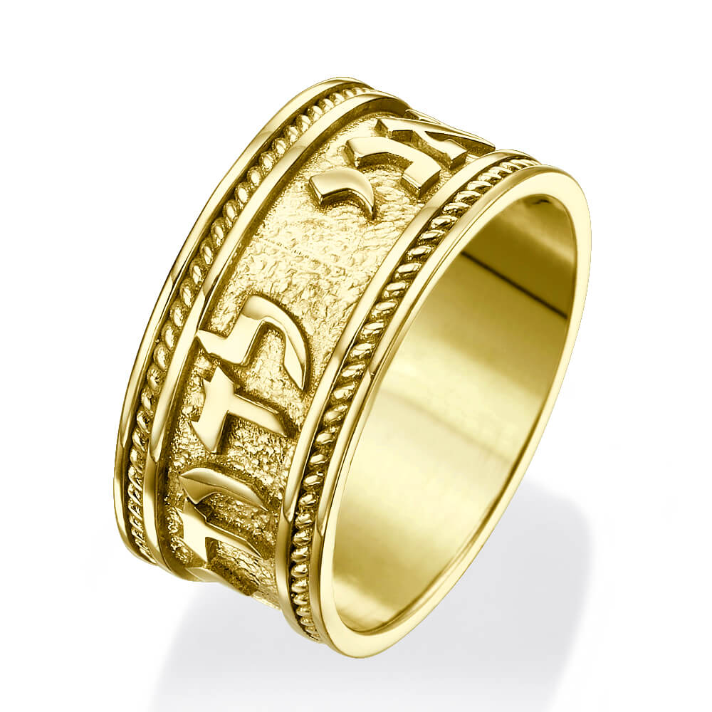 Timeless Hebrew 14k Yellow Gold Wedding Ring - Baltinester Jewelry