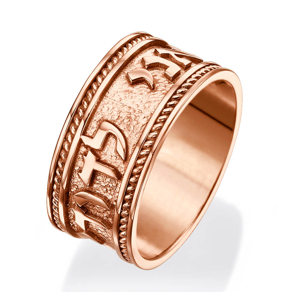 Vintage-Style 14k Rose Gold Hebrew Wedding Ring - Baltinester Jewelry