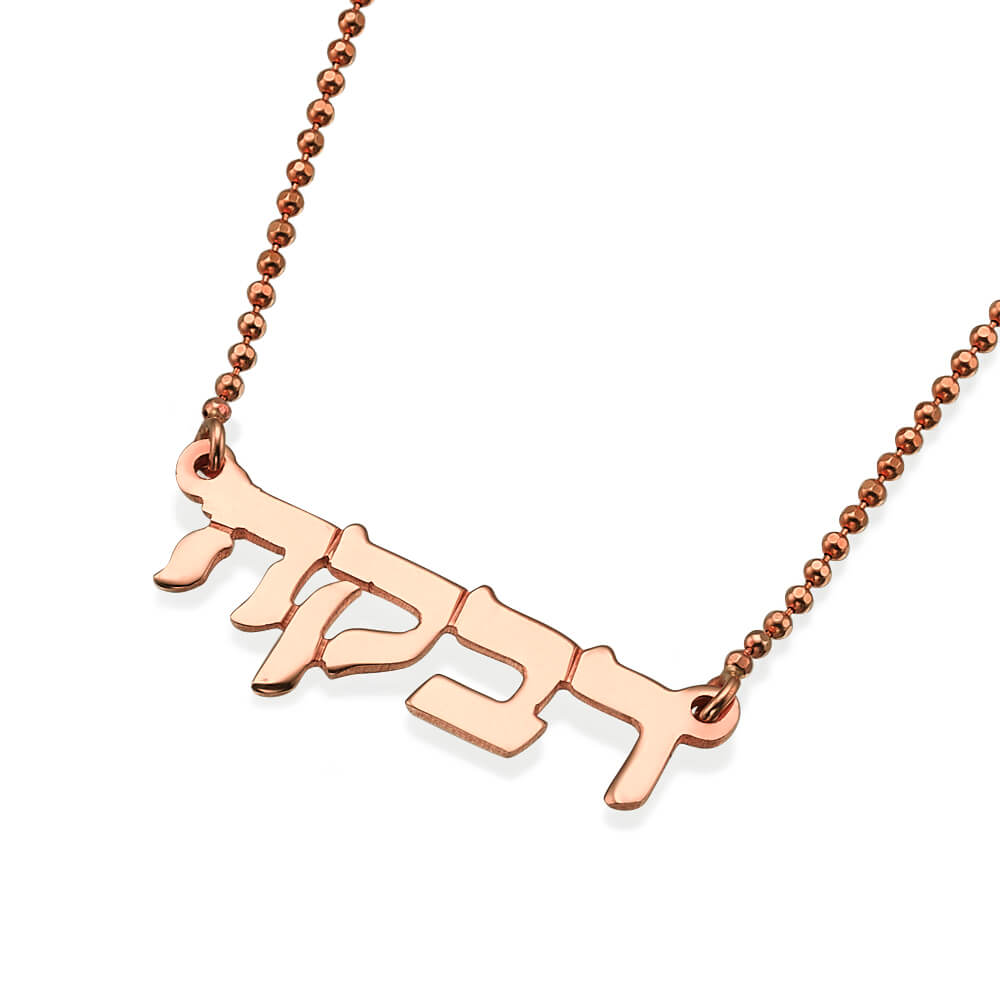 Rose Gold Diamond-Cut Chain Hebrew Name Necklace (Double Thickness) - Baltinester Jewelry