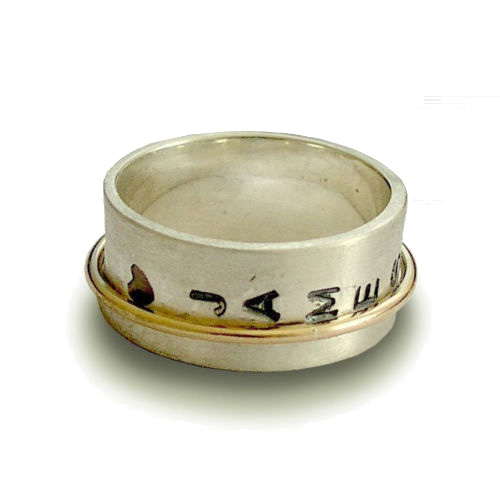 Personalized Sterling Silver and Gold Spinner Ring - Baltinester Jewelry