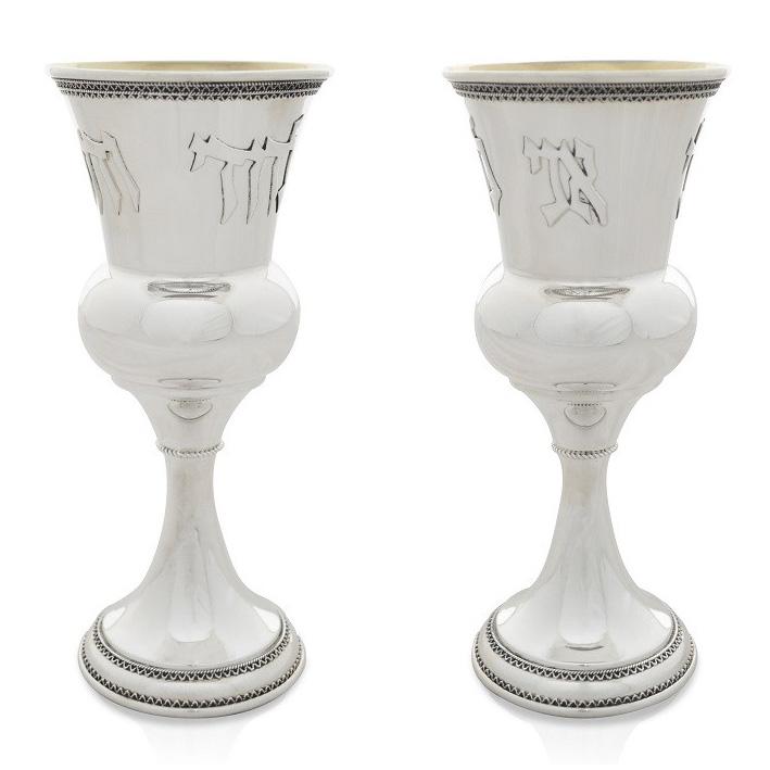 Keren Wedding Embellished Kiddush Cup - Baltinester Jewelry