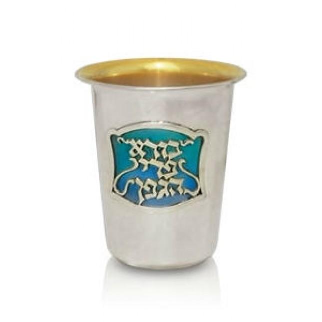 Gideon Enamel Sterling Silver Kiddush Cup - Baltinester Jewelry