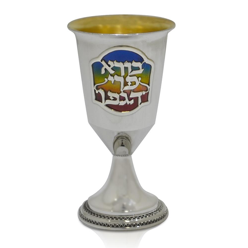 Rainbow Enamel Silver Kiddush Cup - Baltinester Jewelry