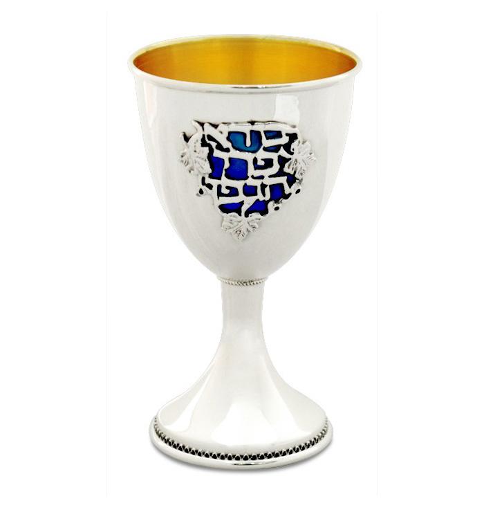 Levi Enamel Silver Kiddush Cup - Baltinester Jewelry