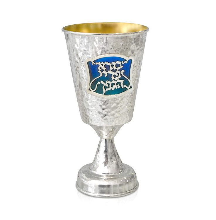 Dvir Hammered Silver Enamel Kiddush Cup - Baltinester Jewelry